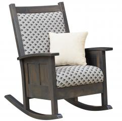 Elm Crest Furniture Shaker Rocker