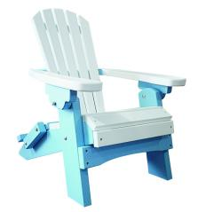 Meadowview Lawn Creations Child's Folding Adirondack